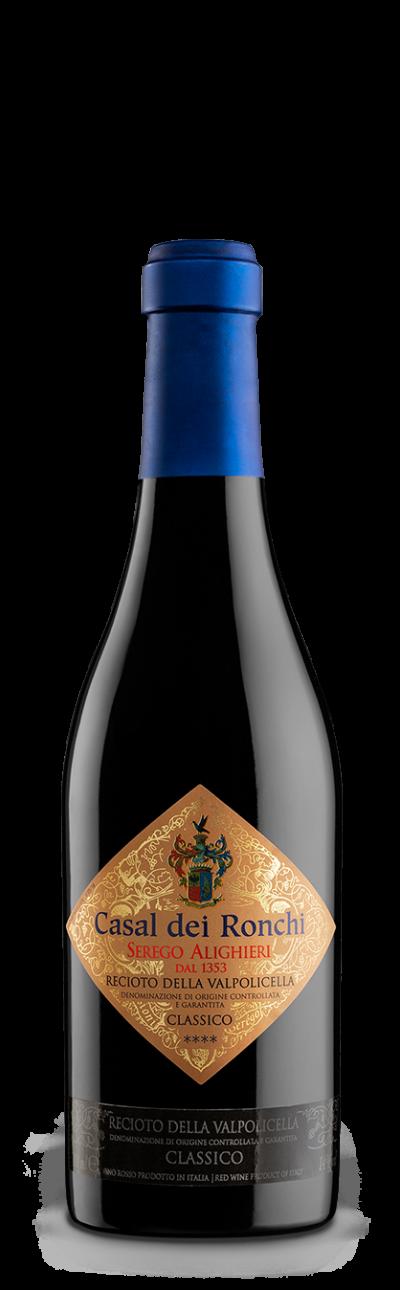 Serego Alighieri Bottiglia Casal dei Ronchi
