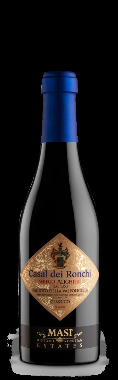 Serego Alighieri Casal dei Ronchi Bottle